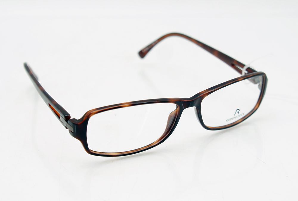 Rodenstock R 5244 C Brille Brillengestell rotbraun 51/14/135 | eBay
