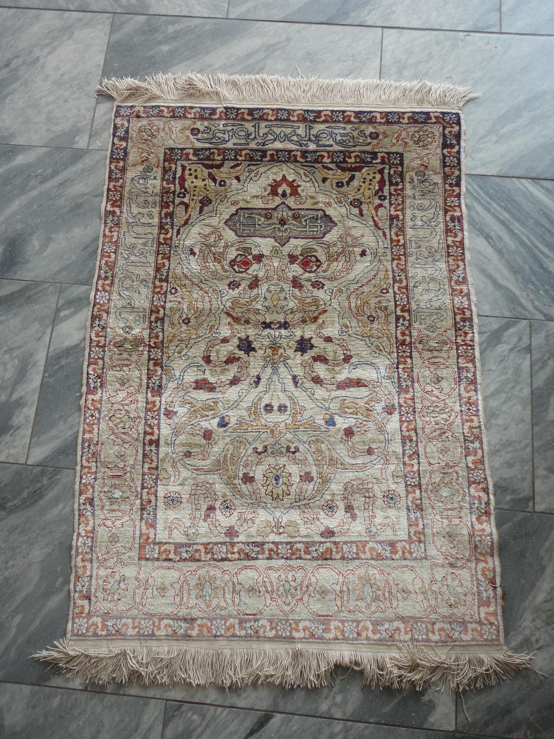 Seidenteppich  alter türkischer Seidenteppich Teppich Türkei Hereke Gold-Brokat ...